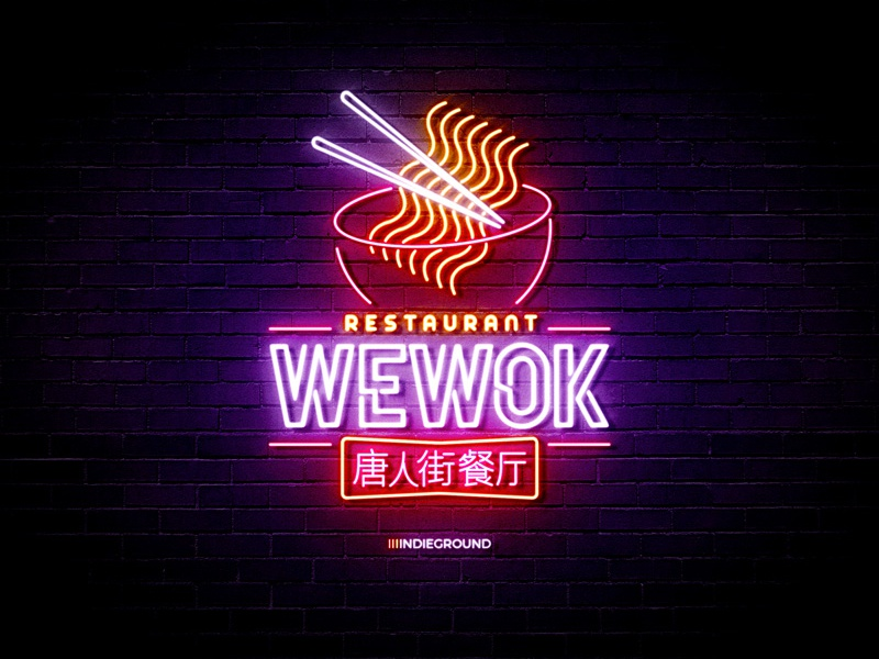 Neon Sign Effects For Photoshop Wok Restaurant By