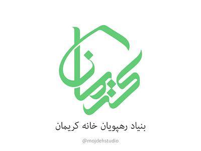 Kariman vector typography illustration logo logodesign