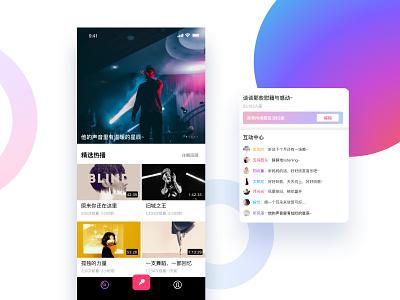 Live | vocal concert ux application app illustration ui icon design