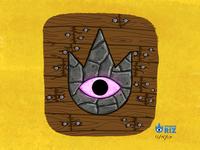 Inlaid Stone Cold Eye
