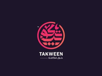 Takween logo icon logo typography logo designer arabic logo branding arabicfont arabicypography typography design