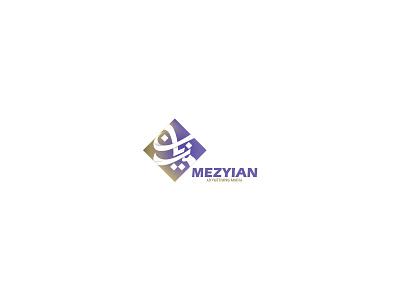 "mezyian advertising media co ""dubai"" 2017 logodr لوقو عربي تصميم براندينج لوجو logodesign design brandind logo"