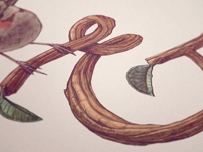 ... & pencil wood branch leaf bird ampersand lettering