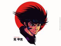 Kōji Kabuto, Mazinger Z
