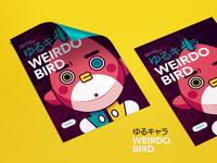 Weirdobird ゆるキャラ