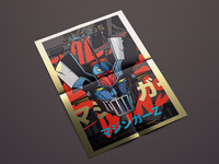 Mazinger Z gold foil poster