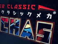 Super Classic Mechas logo