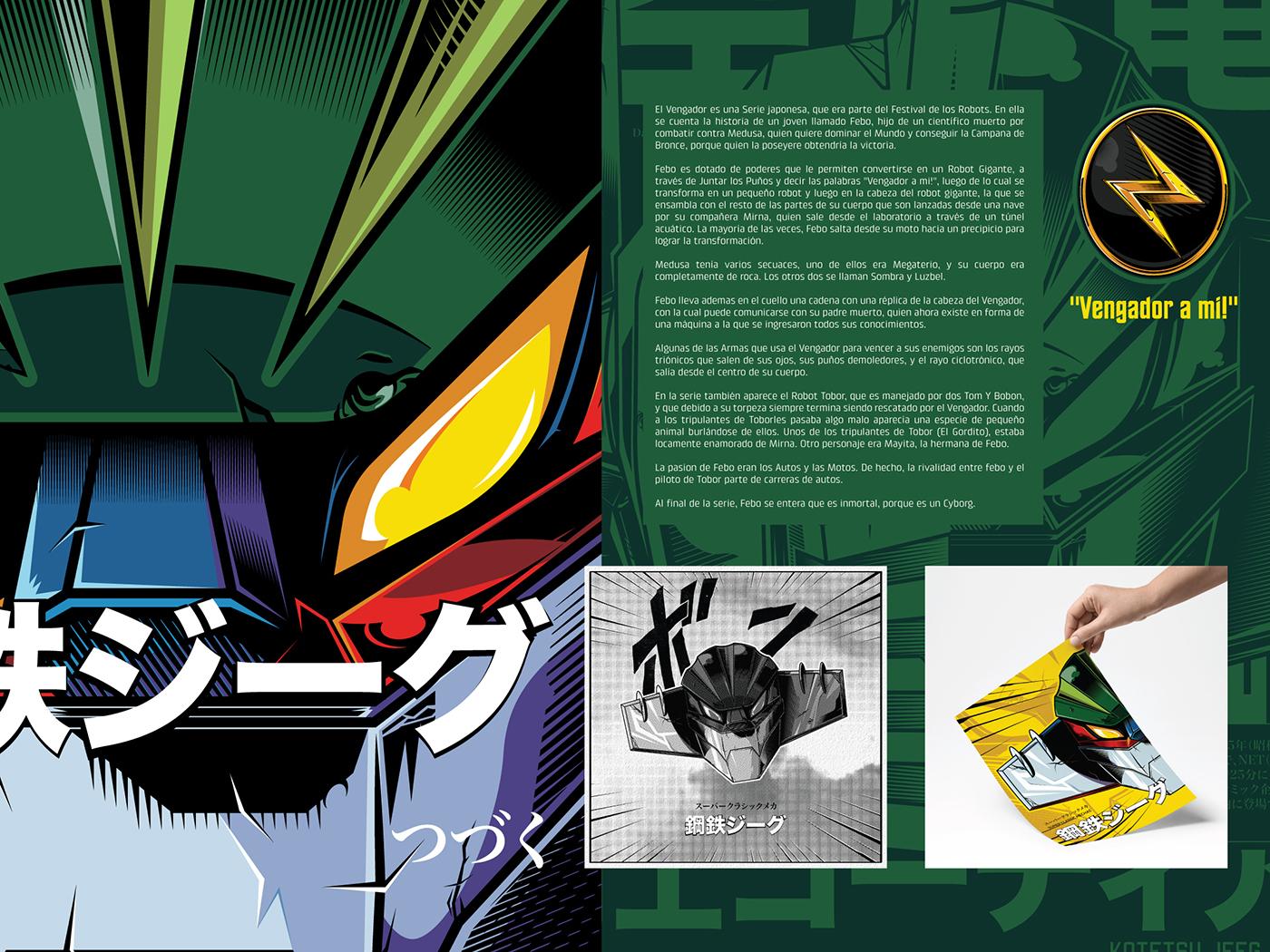 Super Classic Mechas Book gaiking gordian voltron mazinger steel jeeg retro show retro vectors anime digital art character design graphic design illustration vector