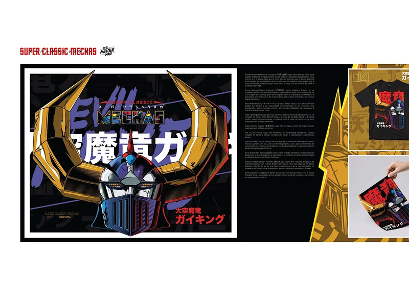 Super Classic Mechas Book preview gaiking mechas vector anime design character design branding illustration vectors graphic design