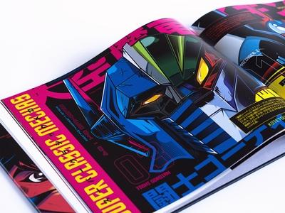 Super Classic Mechas Book