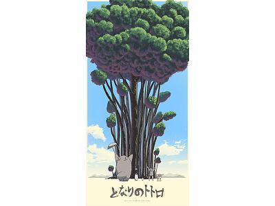 My Neighbor Totoro miyazaki screen print poster mountains sky tree ghibli totoro