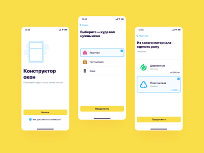 Window Constructor design mobile ux ui