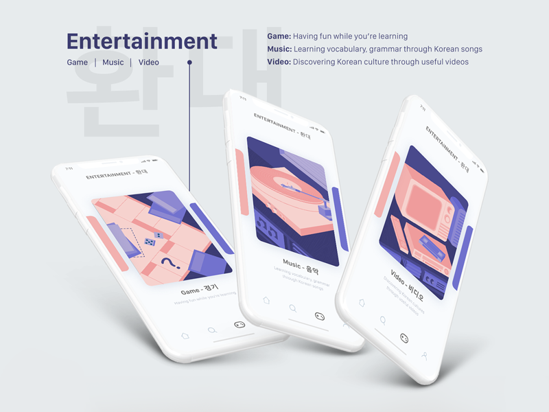 Korean Learning App - Entertainment Function by Thuong Tang