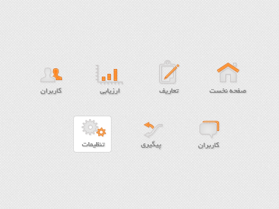 Orange gray icon set