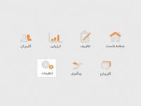 Orange Gray Icon Set