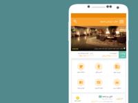 Mobile App Material Design