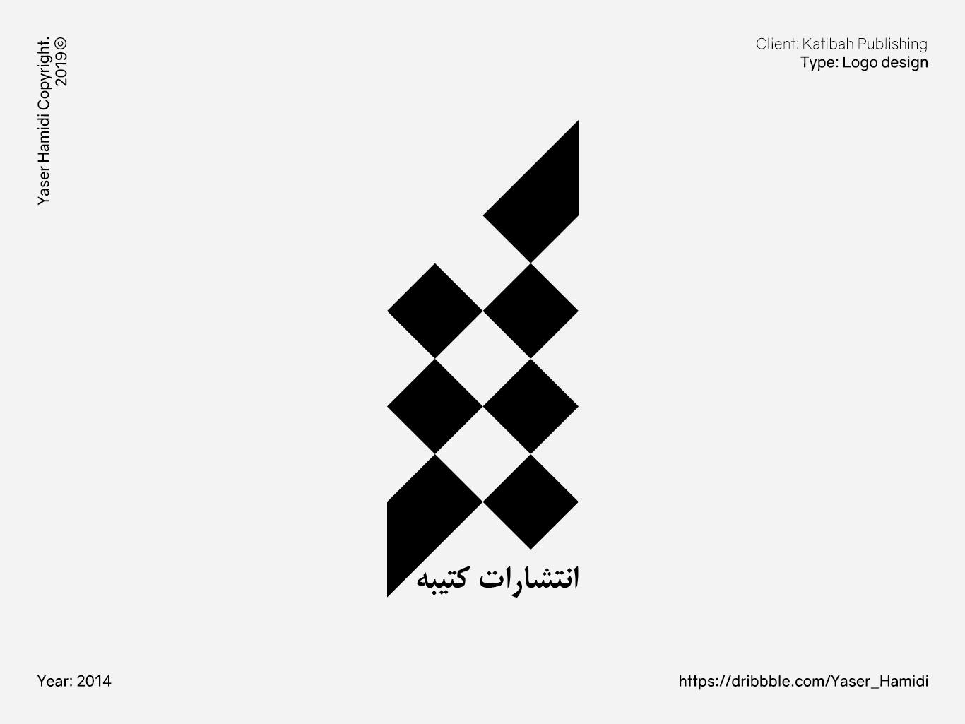 Katibah Publishing   انتشارات کتیبه vector typography design symbol logoinspiration logodesign logo illustrator illustration branding logotype logotipo icon brand design
