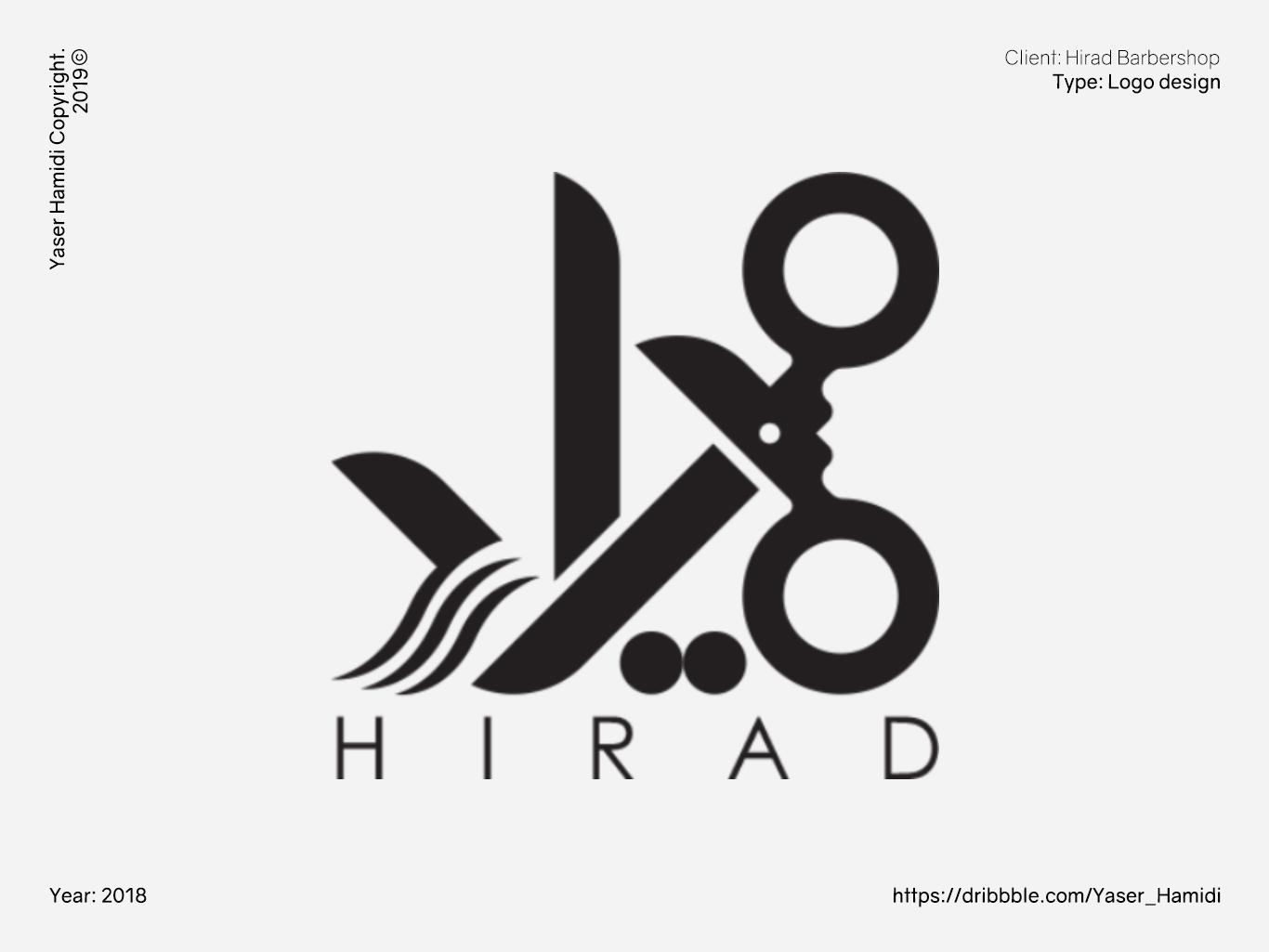 Hirad Barbershop   پیرایش هیراد vector typography design branding symbol logotype logotipo logoinspiration logodesign logo illustrator icon illustration brand design
