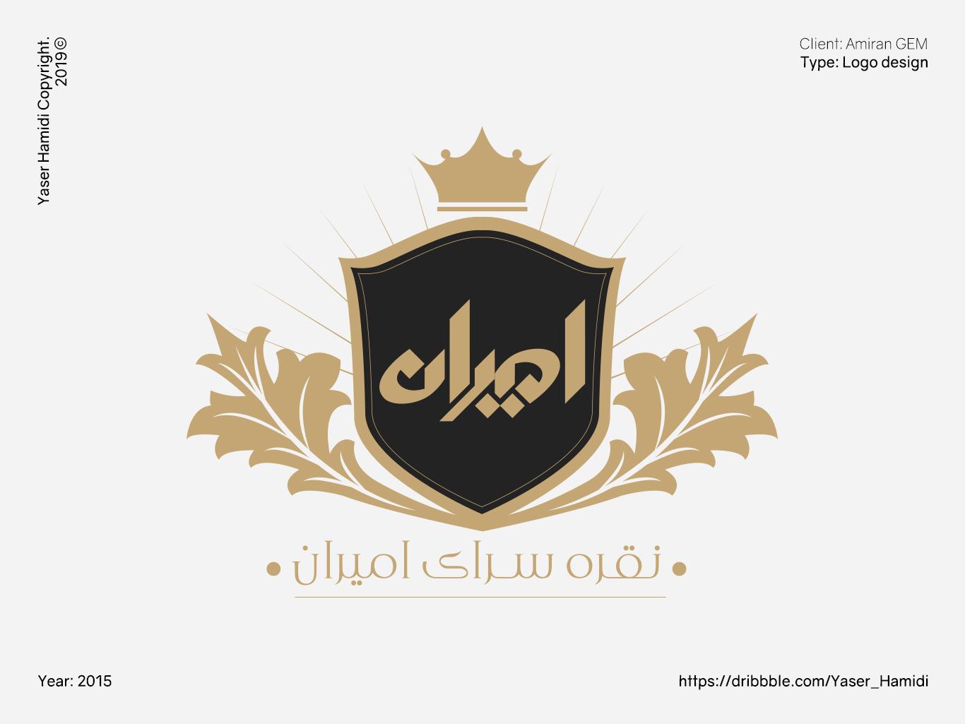 Amiran GEM | نقره سرای امیران typography branding symbol logotype logotipo logodesign logo illustrator illustration icon brand design vector design logoinspiration