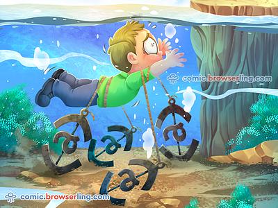 HTML Anchors html tags joke web developer drowning drown water anchors a tag anchor html