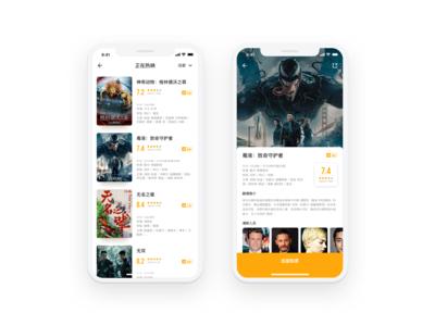Movie App Redesign page