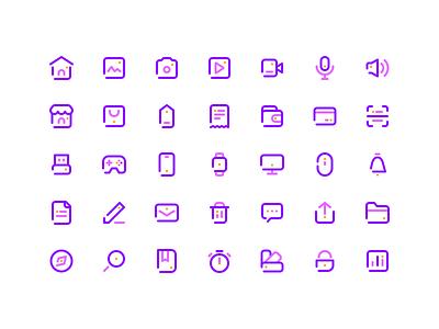 35 Simple Line Icons - Free Set - 💎.sketch freebie free dowload line icon ios color design sketch icons set ui