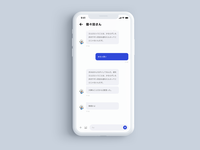 chat / message  App for business