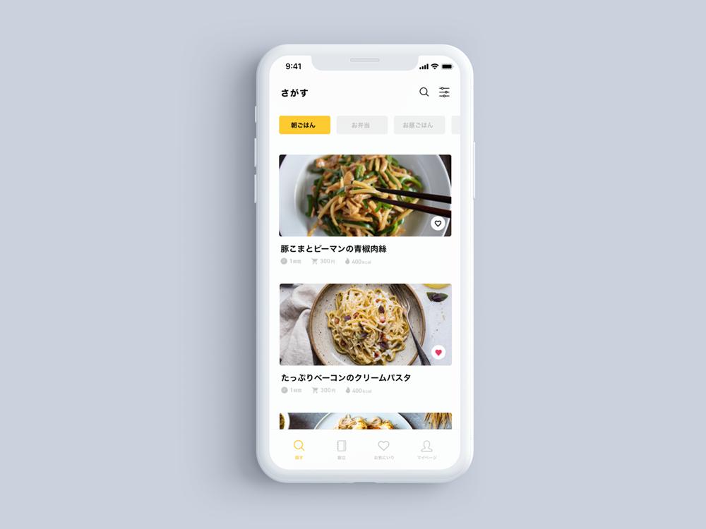 Recipe App photoshop home food recipe sketches dailyui