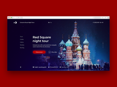 Red Square night tour slider main page russia red square kremlin night moscow