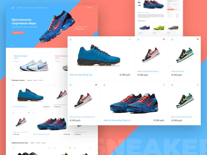 Sneaker e-shop магазин обувь кроссовки sneaker shoe sport sneakers shoes store e-commerce shop