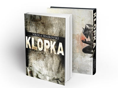 "Design for a novel ""Klopka"""
