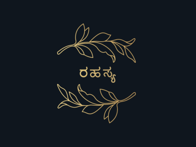Kannada designs, themes, templates and downloadable graphic elements