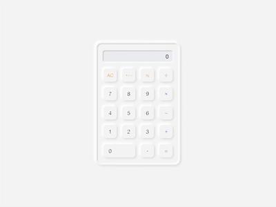 Neumorphic Calculator | Daily UI interaction mobile video daily ux prototype figma design ui dailyui neumorphic neumorphism calculator app animation animated