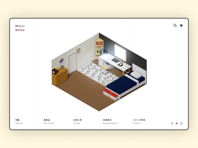 MUJI Landing Page Concept play ecommerce animation animated 3d muji website page landing ui design figma prototype ux daily video motion interaction