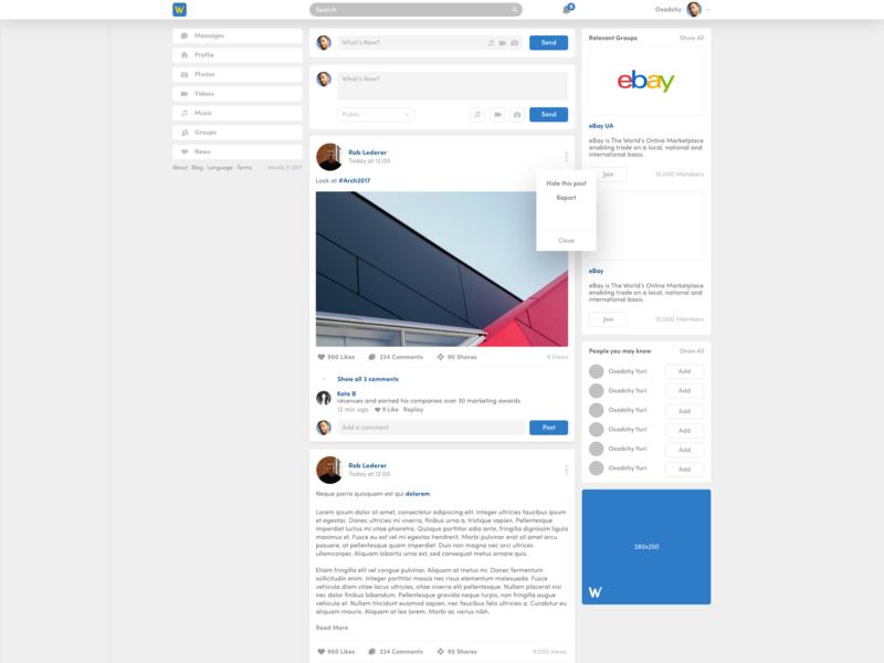 Woolik Social Network grey white platform network ux ui feed dashboard social