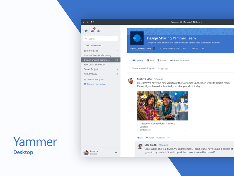 Yammer Desktop Application teams teamwork clean ui web desktop microsoft yammer