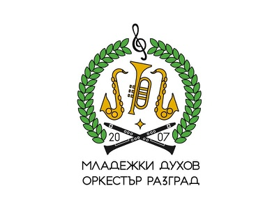 Logo for the youth orchestra in Razgrad star clef design logo trumpet saxophone bulgaria orchestra music