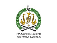 Logo for the youth orchestra in Razgrad