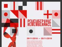 Rememberance #2