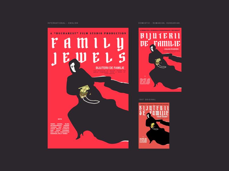 1957 Movie Poster - Family Jewels 🇷🇴 photoshop graphic design clean illustrator website web app icon typography ux vector branding ui logo design cinema movie poster movie poster