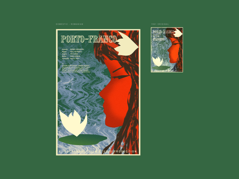 1961 Movie Poster, Porto-Franco photoshop graphic design clean illustrator website web app icon typography ux vector branding ui logo design poster movieposter movie cinema