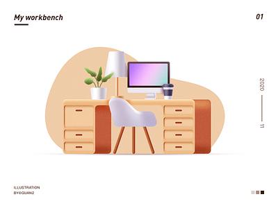 My workbench illustrator logo website typography ui branding illustration design