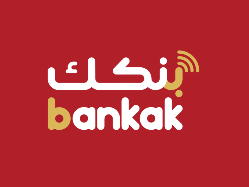 Bankak LOGO 2020 khartoum gold redesign sudan app application banking bank app money transfers bank