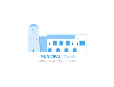 Omdurman Municipal Tower