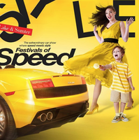cover :: style :: speed