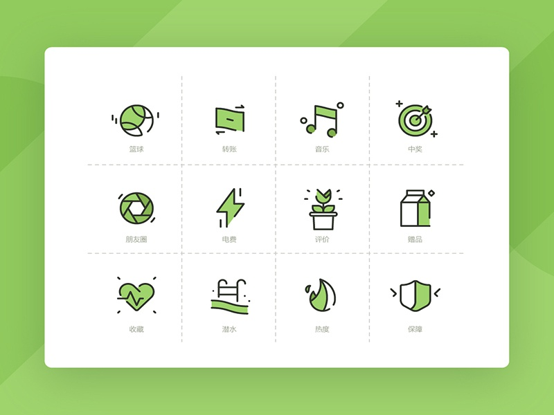 Nav Icons system icon icon set design system icon
