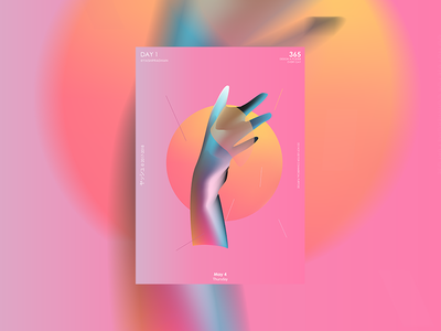 Reach hand poster gradient everydays dailys abstract 365