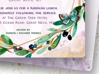 Green & Purple Watercolor Bat Mitzvah Invitation bat mitzvah lemonleafprints invitation cards graphic design printed invitations print design invitation design invitations