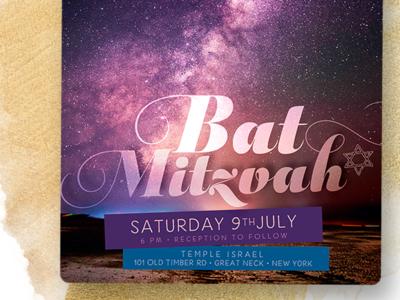 Outdoor Girl Bat Mitzvah graphic design invitation cards print design invitation card bat mitzvah