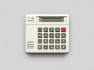 Calculator calculator ui